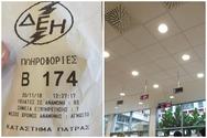 Ώρες αναμονής στο κτίριο της ΔΕΗ στην Πάτρα - Τι καταγγέλλει γνωστός επιχειρηματίας