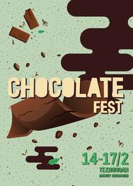 Chocolate Fest 2019 στην Τεχνόπολη Δήμου Αθηναίων