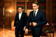 Public Issue: Στις 16,5 μονάδες η διαφορά ΝΔ - ΣΥΡΙΖΑ
