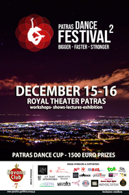 Patras Dance Festival 2018 at Royal Patras