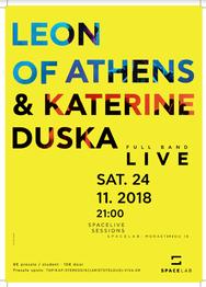 Ο Leon of Athens και η Katerine Duska στοSpacelab