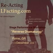 """Reverse Dramaturgy"" - Performance Workshop + Live παρουσίαση at Dansarte"