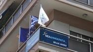 ΝΟΔΕ Αχαΐας: 'Ο ΣΥΡΙΖΑ έχει αλλεργία με τη νομιμότητα'