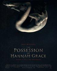 Προβολή Ταινίας 'The Possession of Hannah Grace' στην Odeon Entertainment