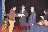 Πληροφορική (Επώνυµο από Α έως Μ) 24-11-18 Part 03/12