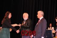 Διαχείριση και Τεχνολογία Ποιότητας 24-11-18 Part 04/16