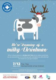 'Ένα Χριστουγεννιάτικο Δέντρο από Γάλα' στη Θεσσαλονίκη