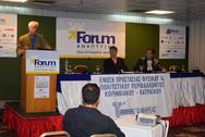 ΚοινοΤοπία: Σημαντικές τοποθετήσεις στην εκδήλωση του ΝΗΡΕΑ για την αλιεία