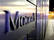 Moody's: Θετικό για τις τράπεζες το σχέδιο της ΤτΕ