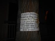 'Φίλε γείτονα...'- Συμβαίνουν κι αυτά στην Πάτρα!
