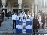 Πάτρα: To Πανεπιστήμιο τίμησε την εορτή του Αγίου Ανδρέα (video)