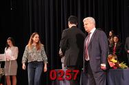 Διαχείριση Τεχνικών Έργων 24-11-2018 Part 03/13