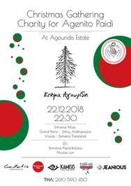 Christmas Gathering - Charity for Agenito Paidi στο Κτήμα Αγουρίδη
