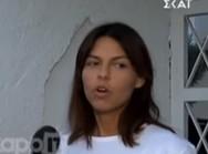Μέγκι Ντρίο: Μου έγραφαν 'κ…αλβανίδα γύρνα στη χώρα σου' (video)