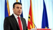 Σκόπια - Πέρασε η τροπολογία για τη μετονομασία της ΠΓΔΜ σε «Βόρεια Μακεδονία»
