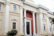 Αντιδράσεις από τους δικηγορικούς συλλόγους για τη Νομική σχολή στην Πάτρα