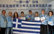 Μαθητές από τη Δυτική Ελλλαδα κέρδισαν μετάλλιο στην 12η Διεθνή Ολυμπιάδα Αστρονομίας