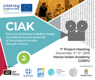 Ξεκινάνε γυρίσματα για τον τουρισμό στη Περιφέρεια Δυτικής Ελλάδος