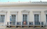 Εμπορικός Σύλλογος: 'Με την ίδρυση Νομικής Σχολής, το Πανεπιστήμιο Πατρών ολοκληρώνεται'