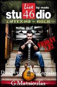 Έντεχνο - Rock στο Studio 46 by Mods