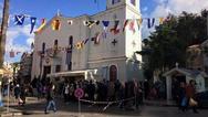 Πάτρα: Πανηγυρίζει ο Ιερός Ναός Αγίου Νικολάου