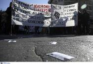 Επεισόδια στην πορεία Γρηγορόπουλου στη Θεσσαλονίκη
