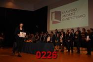 Master in Business Administration (MBA) (Επώνυμο από Ο έως Ω) και Διοίκηση Πολιτισμικών Μονάδων (Επώνυμο από Α έως ΚΑ) 25-11-2018 Part 03/11