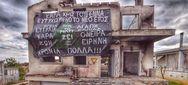 Μάτι: Το πανό των κατοίκων σε ένα καμμένο σπίτι