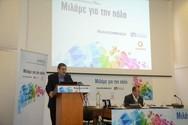 Κώστας Πελετίδης: 'Το κοινωνικό μας σύστημα βρίσκεται σε σήψη'