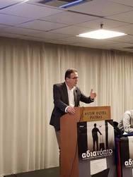 Κεντρικός ομιλητής σε Συνέδριο της ΔΑΠ-ΝΔΦΚ ο Γιώργος Κουτρουμάνης
