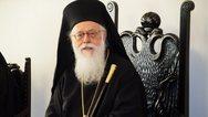 Ο Αρχιεπίσκοπος Αναστάσιος συλλυπήθηκε τις οικογένειες, Κατσίφα και Ζίλφα