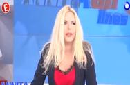 Πρεμιέρα βγαίνοντας από... αεροπλάνο, έκανε η Αννίτα Πάνια! (video)