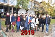 Ορκωμοσία Σχολής Φαρμακευτικής 10/12/2018 09:00 π.μ. Part 23/25