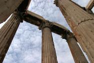 Ανοιχτή επιστολή αρχαιολόγων στον Αλέξη Τσίπρα: «Αποκαταστήστε την αδικία»