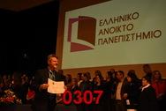 Ορκωμοσία Σχολής Σπουδών στον Ελληνικό Πολιτισμό (Επώνυμο από Α έως ΚΑΠ) 08/12/2018 09:00 π.μ. Part 04/16