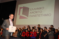 Ορκωμοσία Σχολής Σπουδών στον Ελληνικό Πολιτισμό (Επώνυμο από Α έως ΚΑΠ) 08/12/2018 09:00 π.μ. Part 07/16
