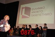 Ορκωμοσία Σχολής Σπουδών στον Ελληνικό Πολιτισμό (Επώνυμο από Α έως ΚΑΠ) 08/12/2018 09:00 π.μ. Part 10/16
