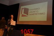 Ορκωμοσία Σχολής Σπουδών στον Ελληνικό Πολιτισμό (Επώνυμο από Α έως ΚΑΠ) 08/12/2018 09:00 π.μ. Part 12/16