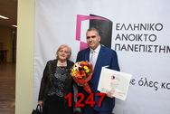 Ορκωμοσία Σχολής Σπουδών στον Ελληνικό Πολιτισμό (Επώνυμο από Α έως ΚΑΠ) 08/12/2018 09:00 π.μ. Part 14/16