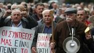 Στους δρόμους της Αθήνας βγήκαν οι συνταξιούχοι