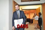 Ορκωμοσία Σχολής Σπουδών στον Ευρωπαϊκό Πολιτισμό (Επώνυμο από Α έως ΚΑ) 08/12/2018 16:00 μ.μ. Part 05/12