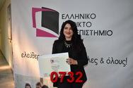Ορκωμοσία Σχολής Σπουδών στον Ευρωπαϊκό Πολιτισμό (Επώνυμο από Α έως ΚΑ) 08/12/2018 16:00 μ.μ. Part 09/12