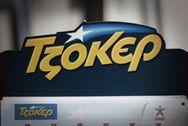 Ξάνθη: Έδωσε 1,5 ευρώ στο Τζόκερ και κέρδισε 67.000