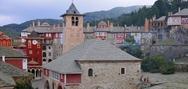 Δωρεά από τη Μονή Βατοπεδίου στην Ιερά Μητρόπολη Καλαβρύτων και Αιγιάλειας