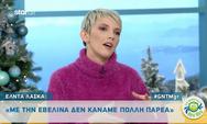 GNTM: Έλντα για Εβελίνα: «Θεώρησα διπροσωπία να μιλά με την Εύη» (video)