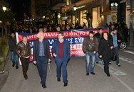 Η Δημοτική Αρχή συμμετείχε στο συλλαλητήριο που διοργάνωσε το Εργατικό Κέντρο Πάτρας (φωτο)