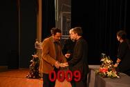 Ορκωμοσία Σχολής Γραφικές Τέχνες - Πολυμέσα, Σχεδιασμός Φωτισμού, Ακουστικός Σχεδιασμός και Ψηφιακός Ήχος 09/12/2018 12:00 π.μ. Part 01/08