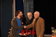 Ορκωμοσία Σχολής Γραφικές Τέχνες - Πολυμέσα, Σχεδιασμός Φωτισμού, Ακουστικός Σχεδιασμός και Ψηφιακός Ήχος 09/12/2018 12:00 π.μ. Part 05/08