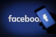 Facebook: Δεν δώσαμε πρόσβαση σε δεδομένα χρηστών του