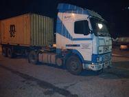 Δυτική Ελλάδα - Η ανακοίνωση του Λιμενικού για τη σύλληψη αλλοδαπών στην περιοχή Καϊάφα Ζαχάρως